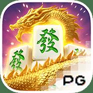 ทดลองเล่นสล็อต Mahjong Ways 2 จากทาง Super Slot
