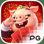 ทดลองเล่น Piggy Gold จากทาง Super Slot