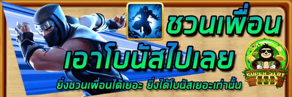 superslot banner three