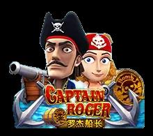 รีวิว เกมสล็อต Captain Roger