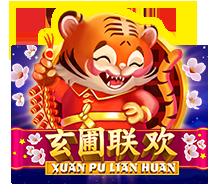 รีวิว เกมสล็อต Xuan Pu Lian Huan
