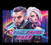 รีวิวเกมสล็อต Cyber Race