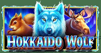 รีวิวเกมสล็อต HOKKAIDO WOLF