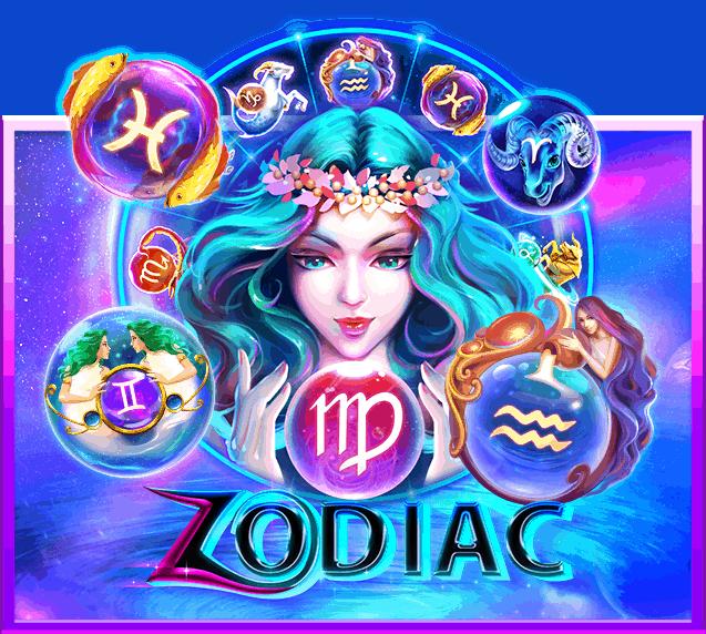 รีวิวเกมสล็อต Zodiac