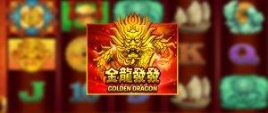 รีวิวเกมสล็อต Golden Dragon